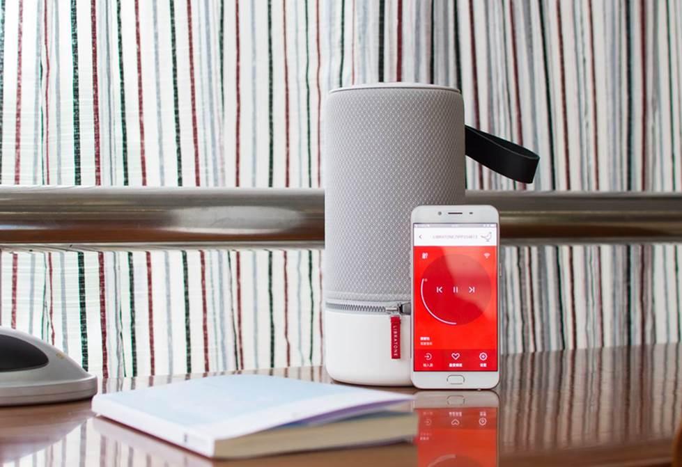Libratone ZIPP Wireless Speaker