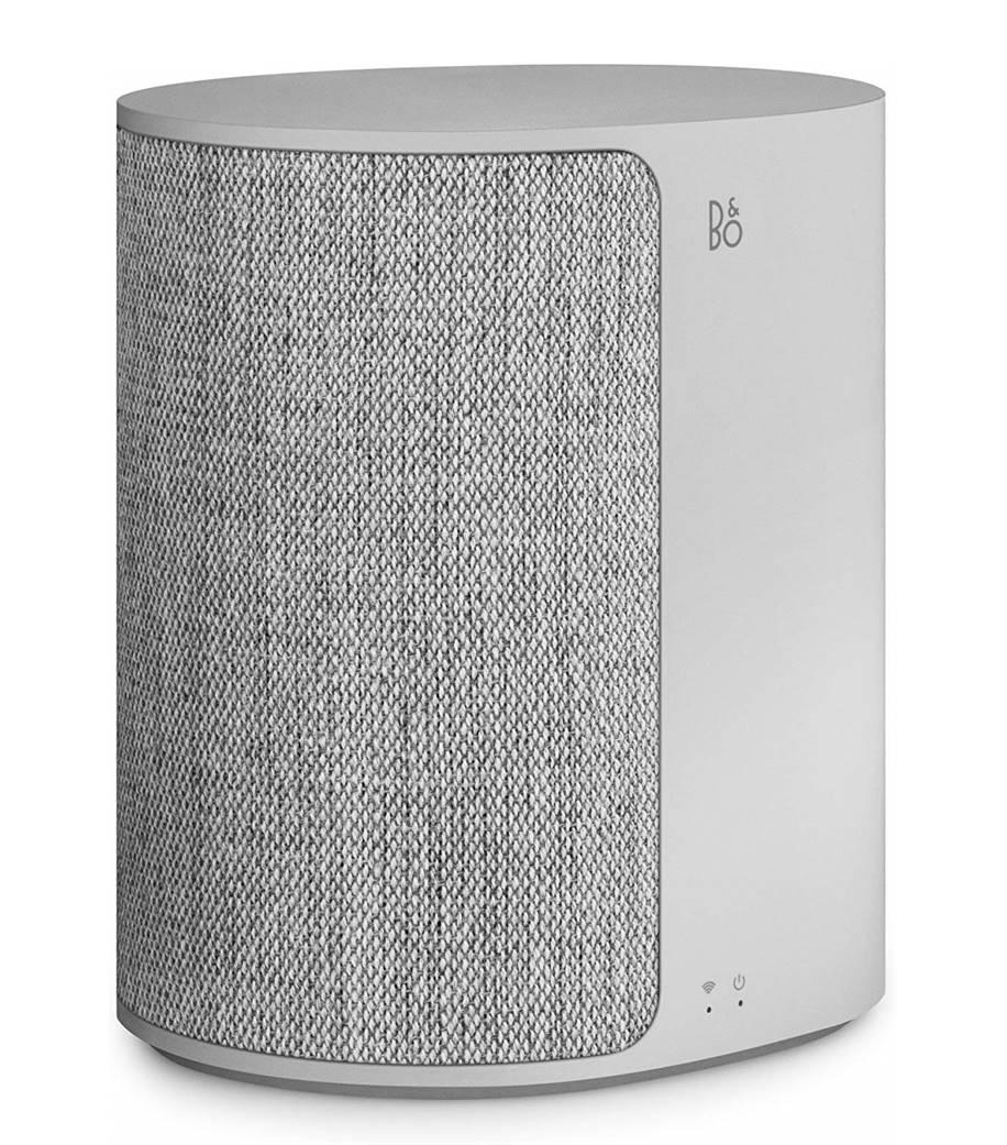Beoplay M3 Chromecast Speaker